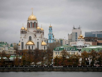 Spend the day in Yekaterinburg