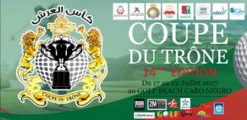 La Coupe du Trône 2017 au Nord du Maroc pour sa 14ème Edition