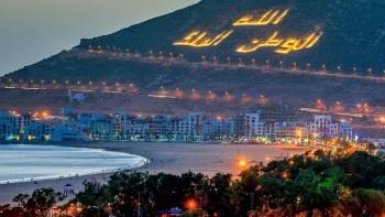 Package séjour Agadir avec excursion